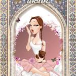 An adviser Bride