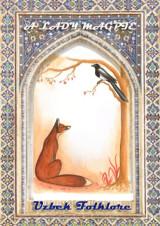 A Lady Magpie, uzbek forklore